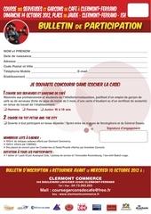 bulletin 16e course
