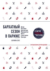 cfd livret russe planning et pubs v1 1
