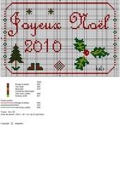 Fichier PDF noel 2010