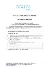 Fichier PDF guide du test 2012