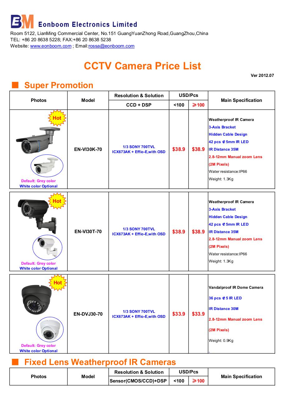 Eonboom CCTV camera Price List --2012.07A (rossa).pdf - page 1/21