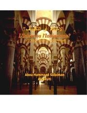 l islam ou l integrisme 4eme edition