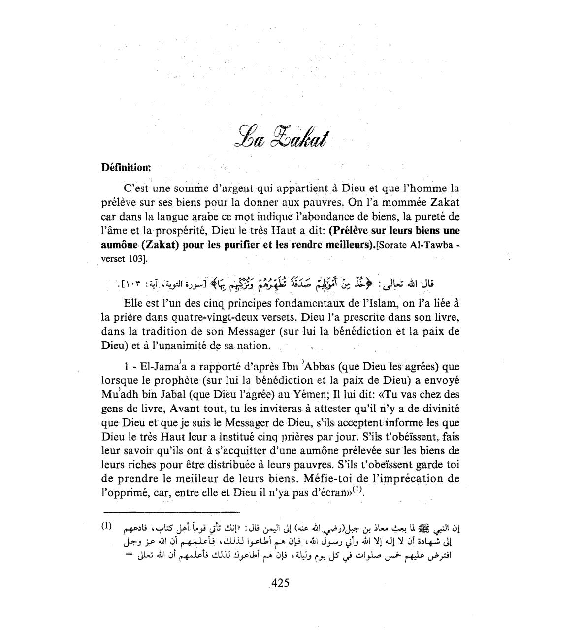 Aperçu du document la_zakat.pdf - page 1/126