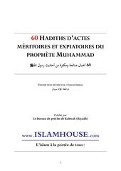 60 hadiths d actes mEritoires et expiatoires du proph te muhammad
