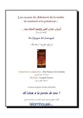 chatiment de la tombe ibn qayyim al jawziyyah