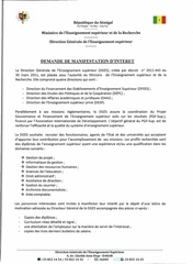 recrutement agents direction generale de l enseignement superieur dges