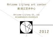 catalog web