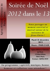 composition noel 2012d