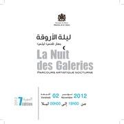 ctatalogue nuit des galeries 2012 c