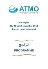 programme atmo 2012