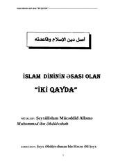 Fichier PDF islam dininin sasi olan k qayda