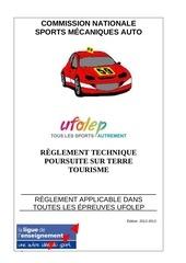 reglementtourisme2013