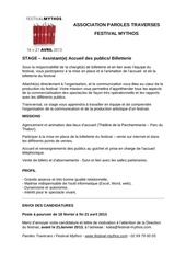Fichier PDF stage assistant billetterie m13
