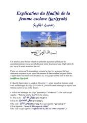 explication du hadith de la femme esclave jariyyah