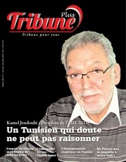 Fichier PDF interview jendoubi