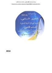 0 amnistie generale declaration politique