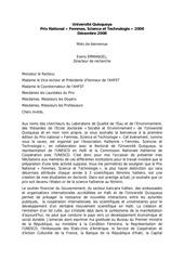 propos d introduction du pr evens emmanuel prix national ahfst 2