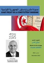 constitution dans toutes ses versions