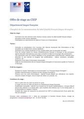 Fichier PDF offre de stage au ciep