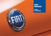 Fichier PDF notice d entretien fiat ducato