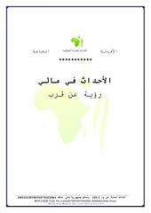 Fichier PDF pdf 2