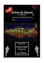 bulletin d engagement 10 km seurre 2013 reglement de course