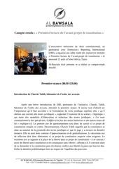 cr table ronde 1ere lecture de lavant projet de constitution hotel africa par al bawsala