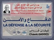 defense securite
