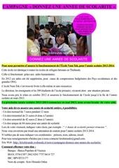 Fichier PDF pour une annee scolaire