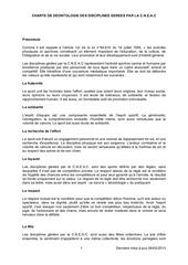 Fichier PDF charte de deontologie