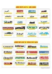 pdf journaux arabe et francais