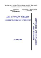amazighe f