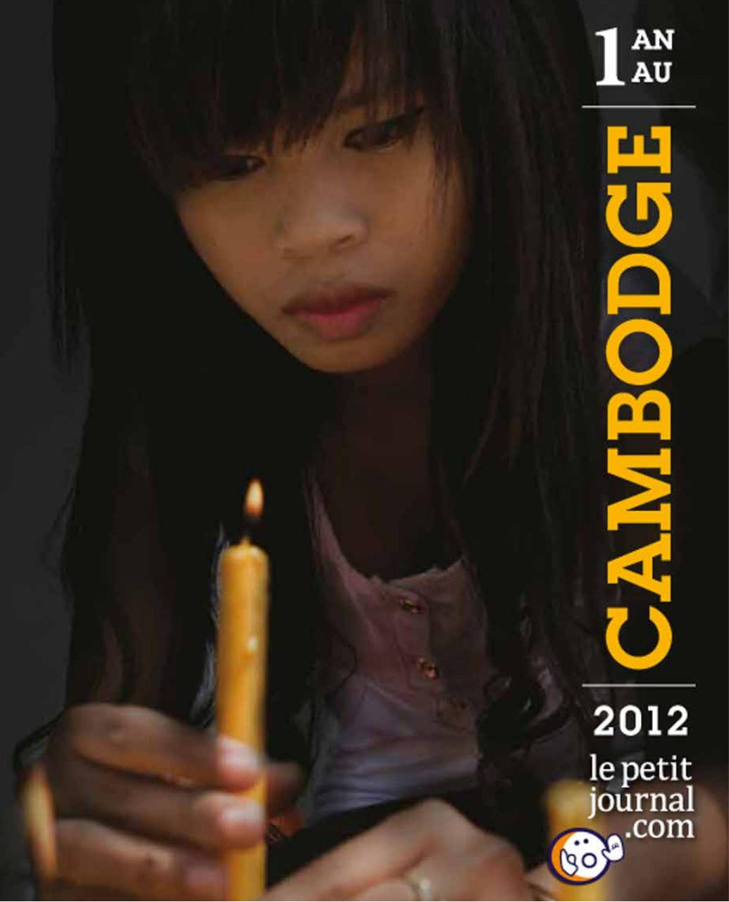 LPJ_Cambodge 2012 for web.pdf - page 1/64
