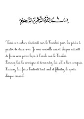 livret tawhid bb