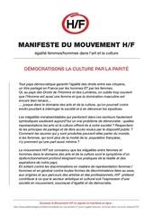 2012 07 04 manifeste hf 1