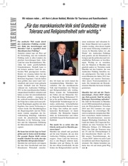 Fichier PDF interview ministre