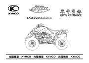 kymco mxu300