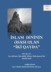 Fichier PDF islam dininin sasi v t m l olan k qayda