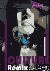 culture remix dossier libre