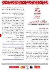 newsletter n 17