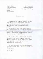 perrin lettre 2