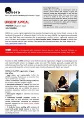 amera appeal english 1