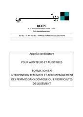 Fichier PDF candidature