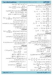 Fichier PDF serie 09 derivation
