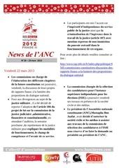 newsletter n 17 fr 2