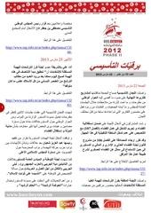 newsletter n 18