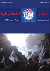 2013 03 mag