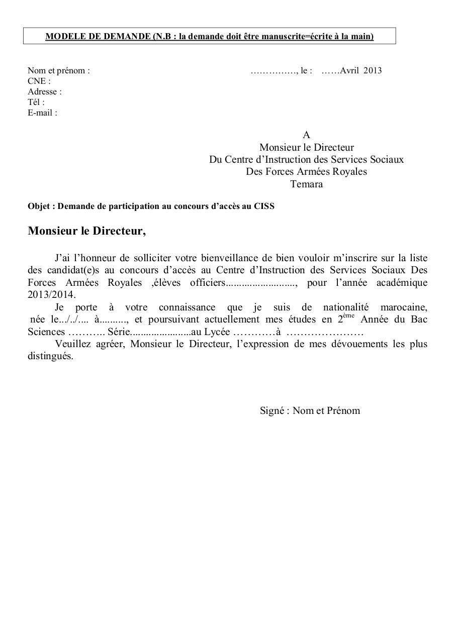 Demande CISS 2012 - 2013 - Fichier PDF