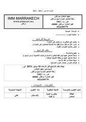 imm marrakech 2013