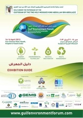 v4 gef 2013 exhibition guide